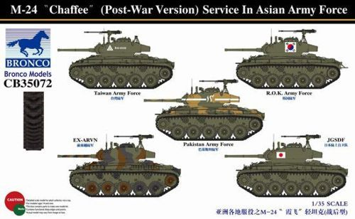 Bronco M24 Chaffee (Post-War Version) Service In Asia makett