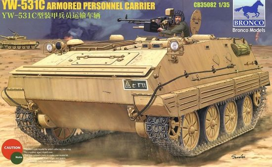 Bronco YW-531C Armored Personnel Carrier makett