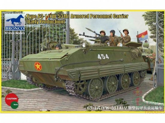 Bronco Type 63-1 (YW-531A) Armored Personnel Carrier Early makett