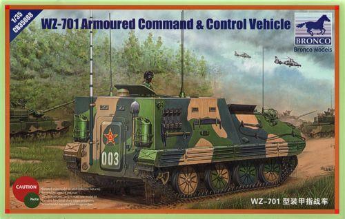 Bronco WZ-701 ACCV makett