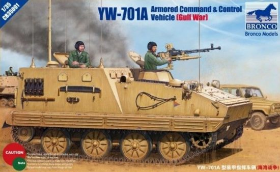 Bronco YW-701A Armored Command and Control Vehicle makett
