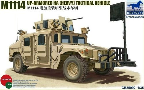 Bronco M1114 Up-Armoured HA(heavy)Tactical Vehicle