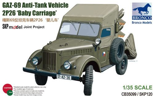 Bronco Russian GAZ-69 Anti-Tank Vehicle 2P26 'Baby Carriage' makett