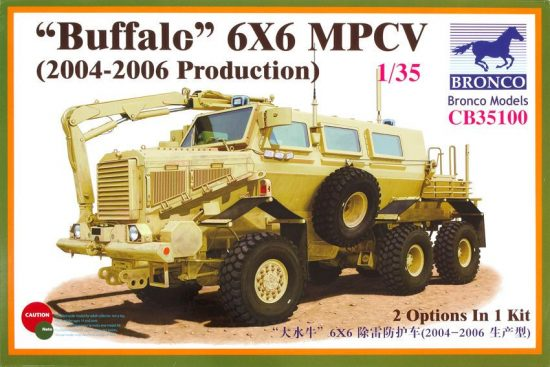 Bronco Buffalo 6x6 MPCV makett