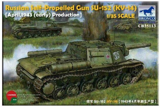 Bronco Russian SU-152 (Russian KV-14) April 1943 (early) makett