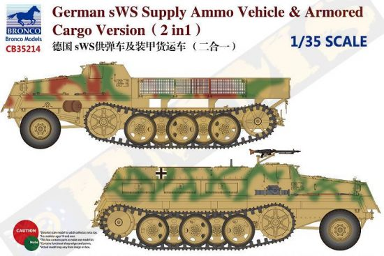 Bronco sWS Supply Ammo Vehicle & Armored Cargo Version makett