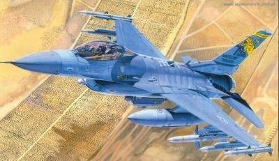 Mistercraft F-16CJ-50 79th Anniv.1918-97 makett
