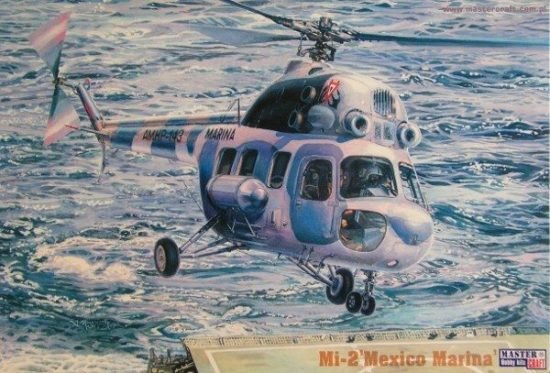 Mistercraft Mi-2 Mexico Marina makett