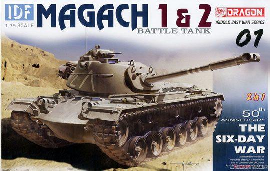 Dragon IDF Magach 1 & 2 makett