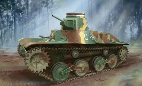 Dragon IJA Type 95 HA-GO Light Tank makett