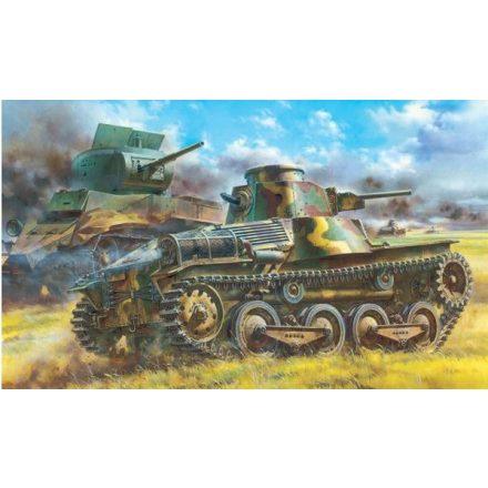 Dragon IJA Type 95 Light Tank makett