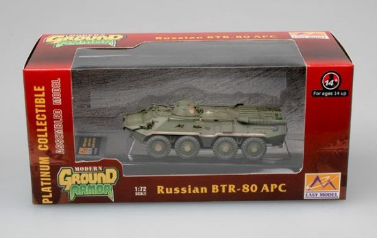 Easy Model BTR-80-USSR imperial guard troops parade