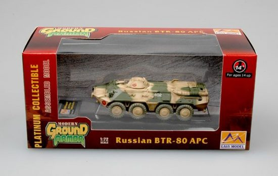 Easy Model BTR-80-Russian Army battle 1994