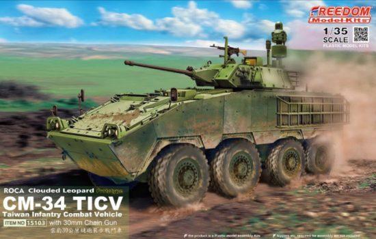 Freedom Model ROCA CM-34 TIFV with 30mm Chain Gun makett