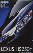 Fujimi Lexus HS250h makett