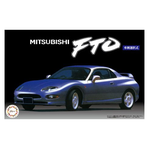Fujimi Mitsubishi FTO GPX '94/GS makett