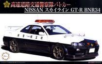 Fujimi Nissan GT-R BNR34 makett