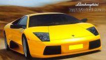 Fujimi Lamborghini Murcielago makett