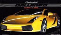 Fujimi Lamborghini Gallardo makett