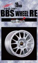 """Fujimi 19"""" BBS RE Wheel kerék szett"""