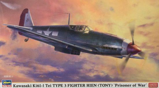 Hasegawa Kawasaki Ki61-I Tei TYPE 3 Fighter HIEN (TONY) makett