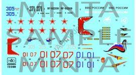 HAD Su-27 Russia - Air Force