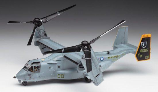 Hasegawa MV-22B Osprey makett