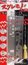 Hasegawa Template Engraver