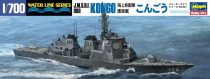 Hasegawa J.M.S.D.F DDG Kongo The Latest Type makett