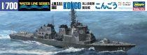 Hasegawa J.M.S.D.F DDG Kongo The Latest Type makett