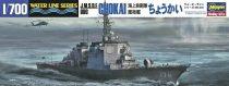 Hasegawa JMSDF Chokai Guided Missile Destroyer makett