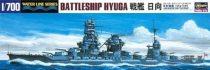 Hasegawa IJN Battleship Hyuga makett