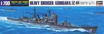 Hasegawa IJN Heavy Cruiser Ashigara makett
