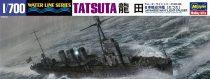 Hasegawa IJN Light Cruiser Tatsuta makett