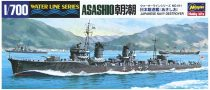 Hasegawa IJN Destroyer Asashio makett