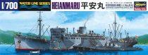 Hasegawa Japanese Submarine Depo Heianmarui makett