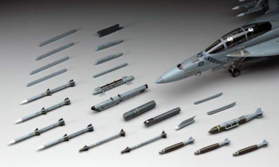 Hasegawa U.S. AIRCRAFT WEAPONS E