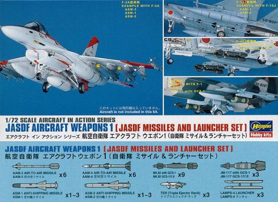 Hasegawa J.A.S.D.F. AIRCRAFT WEAPONS 1