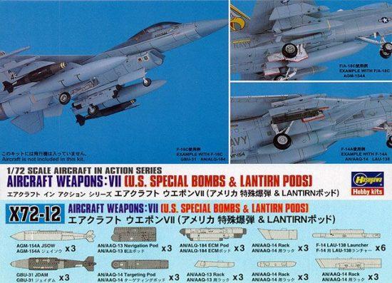 Hasegawa U.S. AIRCRAFT WEAPONS VII