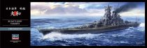 Hasegawa IJN Battleship Yamato makett