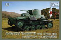 IBG Type-94 Japanese Tankette with 37mm gun makett