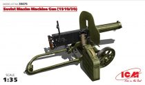 ICM Soviet Maxim Machine Gun (1910/30) makett