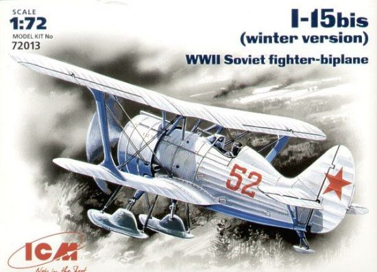 ICM Polikarpov I-15bis with skis makett