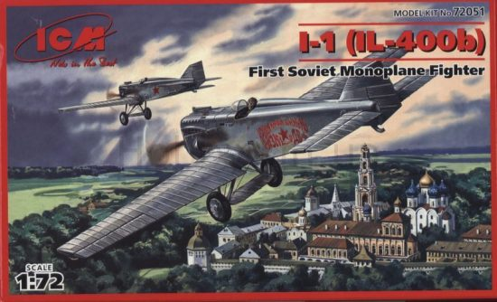 ICM I-1 (Ilyushin IL-400B) monoplane makett