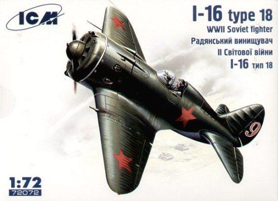 ICM Polikarpov I-16 type 18 makett