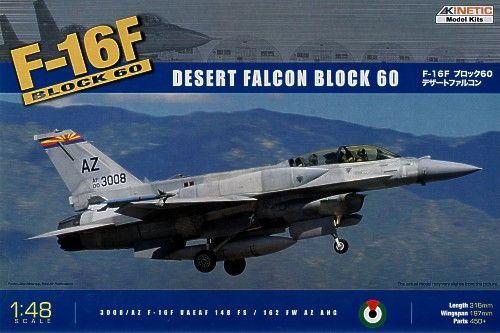 Kinetic F-16F UAF makett