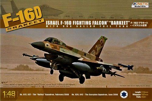 Kinetic F-16D IDF makett