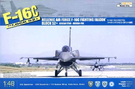 Kinetic F-16C HAF makett