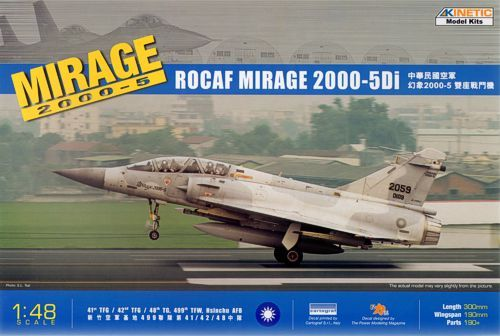 Kinetic Mirage 2000D-5i ROCAF