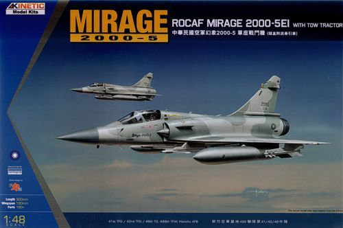 Kinetic Mirage 2000C ROCAF W/Tractor makett